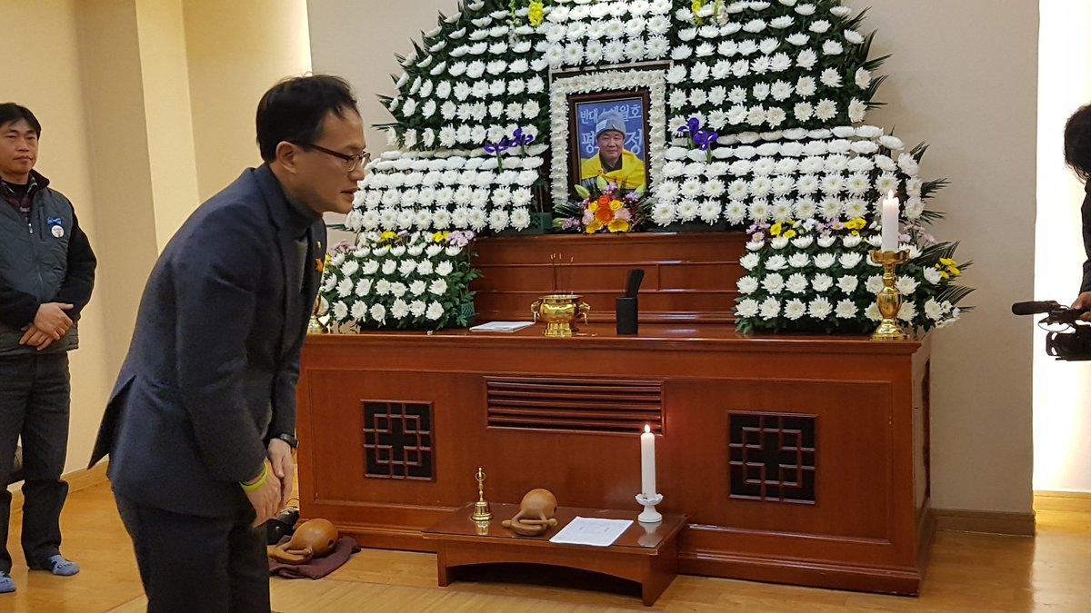 서울대병원 장례식장 지하 13호에 마련된 정원스님 빈소를 찾은 민주당 박주민 의원이 첫번째 조문을 하였습니다 https://t.co/wspVYvETD1