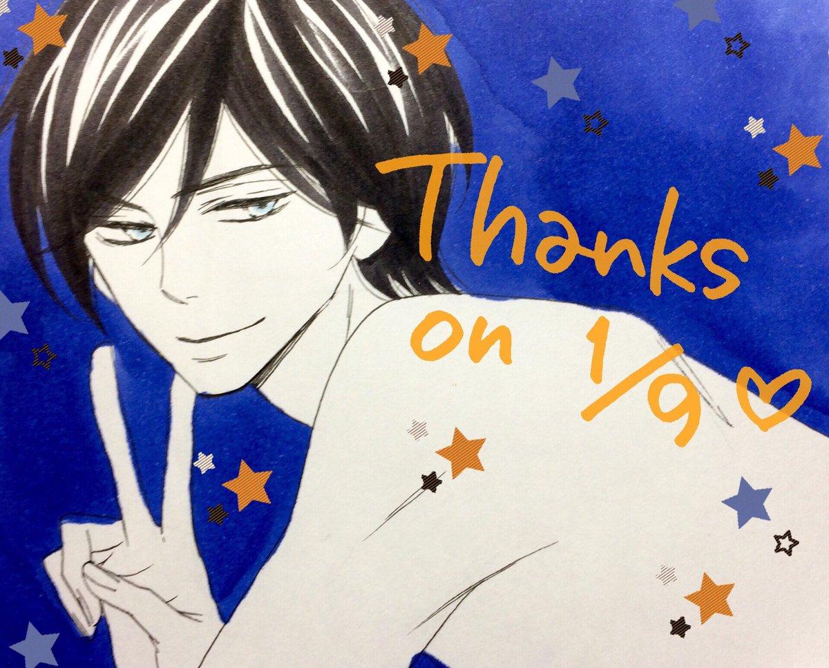 ご当主から昨日のお礼です☆ https://t.co/OSFIjBTx88