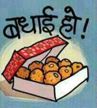 wish u very very Happy Birthday Hrithik Roshan