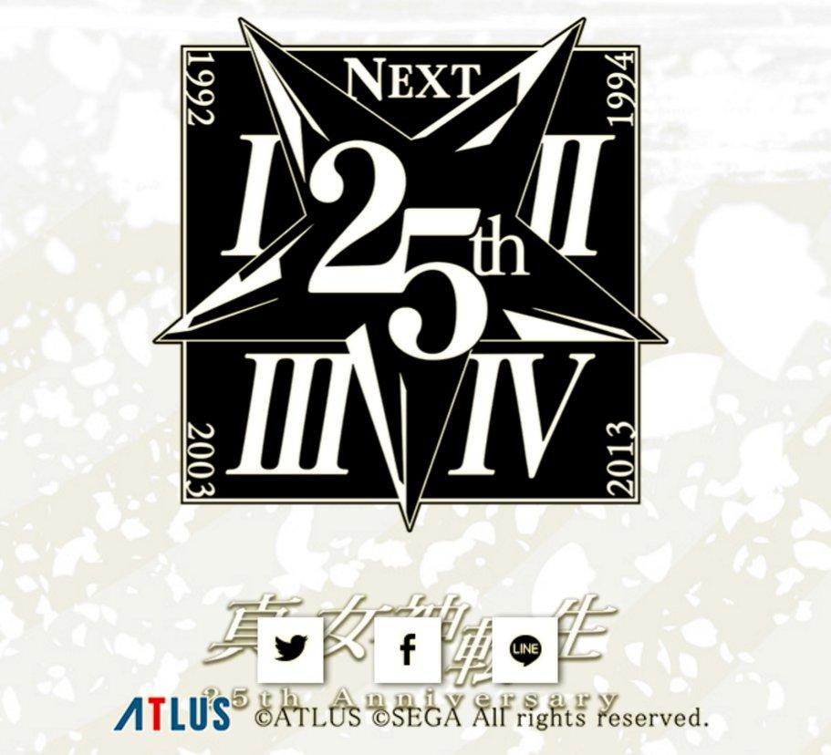 Atlus podría anunciar Shin Megami Tensei V en breve  C1yrJNAVEAAd91G