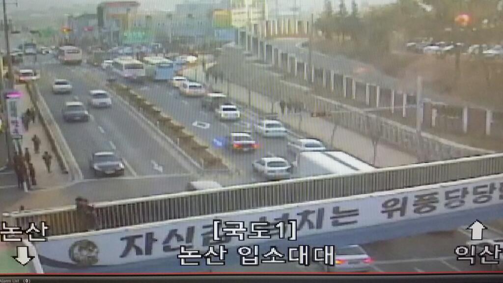 [충청권 : 16시 28분 현재] [국도 1호선] 논산 입소대대(익산방향)                     (입소대입구~금곡리입구) 차량 증가로 인해 부분정체중입니다. 안전운전 하시기 바랍니다. https://t.co/N1NhlElalO