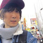江口雄也のツイッター