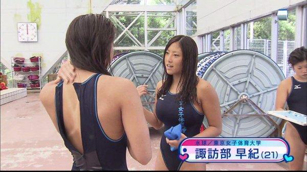 諏訪部早紀 彼女を知り水球見るようになりました・・ 諏訪部早紀♡水球女子⇒http://wonda.xsrv.jp/kawaii/  pic.twitter.com/JUlCtMWKFe