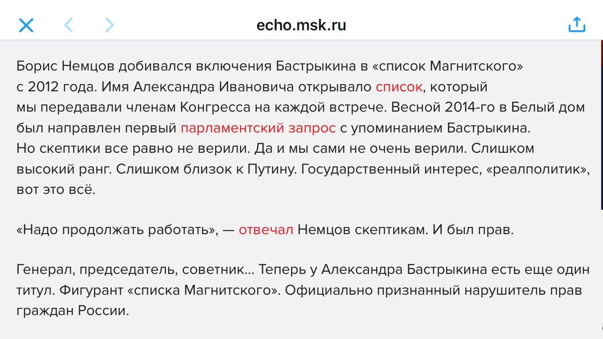 Запрет на выдачу виз, замораживание инвестиций и активов: Reuters обнародовало подробности закона о дополнительных санкциях против России - Цензор.НЕТ 608