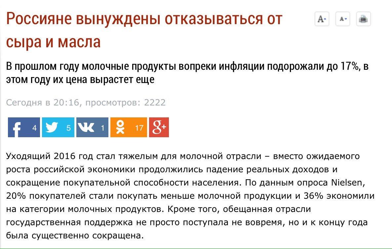 """""""Это рукотворная деградация наших отношений"""", -  Песков о новых санкциях США - Цензор.НЕТ 2636"""