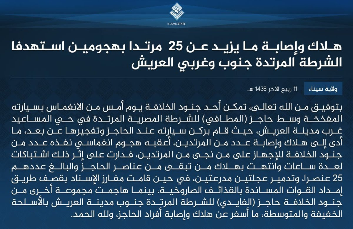 ISIS released an official claim of responsibility for the attack in al-Arish Sinai