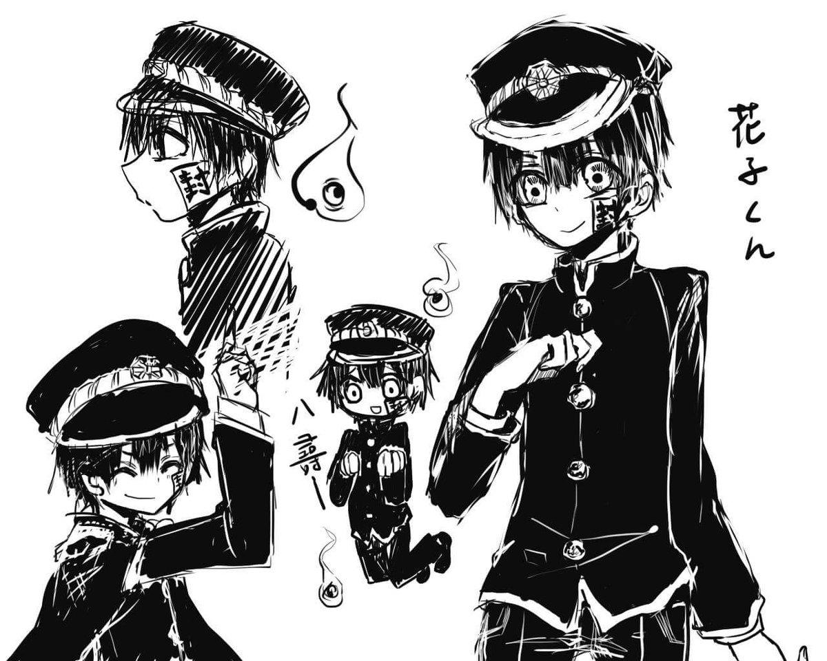地縛少年花子くん画像かっこいい 「地縛少年花子くん」コレクション