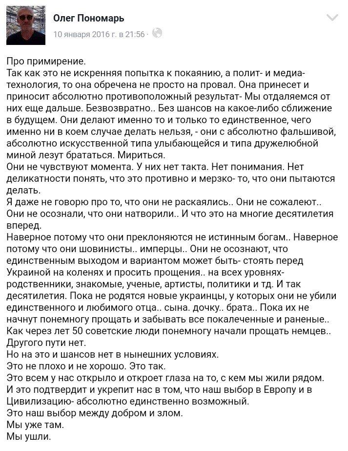 """""""Война продолжается. Путин заинтересован в погружении Украины в хаос"""", - доклад российского оппозиционера Яшина об агрессии РФ - Цензор.НЕТ 3351"""