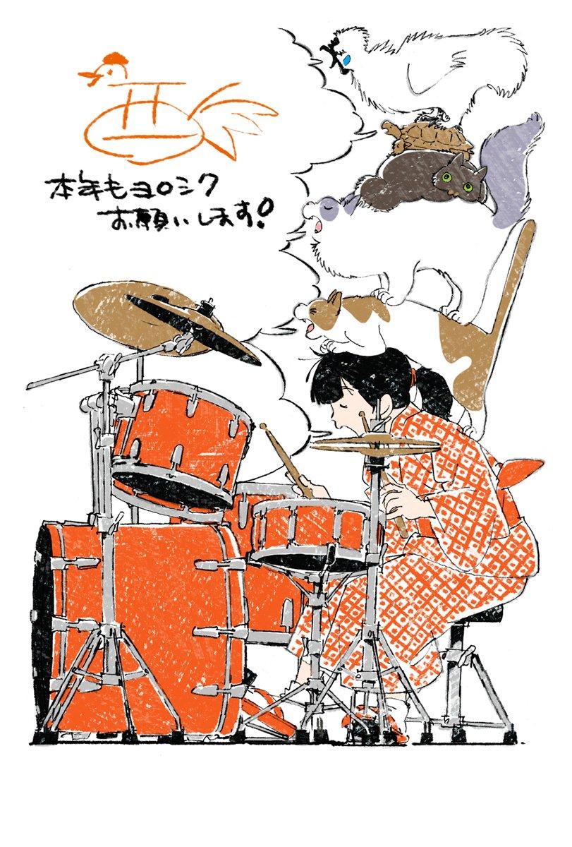 正月も終わりましたが今年の我が家の年賀状でも 娘、学校の吹奏楽でドラム担当になったので描いてみましたが 楽器全然わかんなくて難しい~~ https://t.co/WFNuv2nnCT