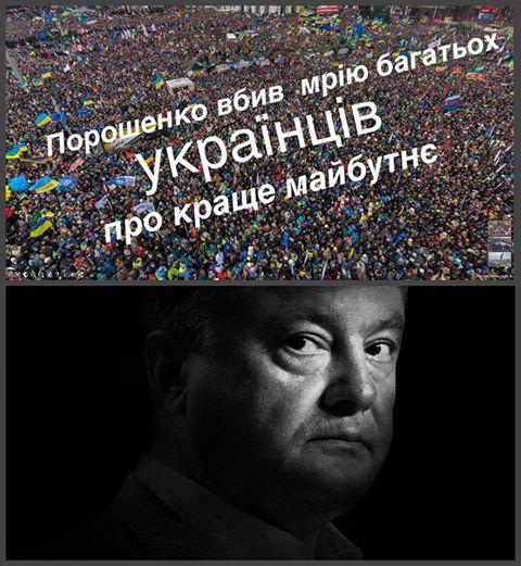 """""""Украина уже три года борется с иностранной военной агрессией"""", - замглавы МИД Кислица в Совбезе ООН - Цензор.НЕТ 528"""