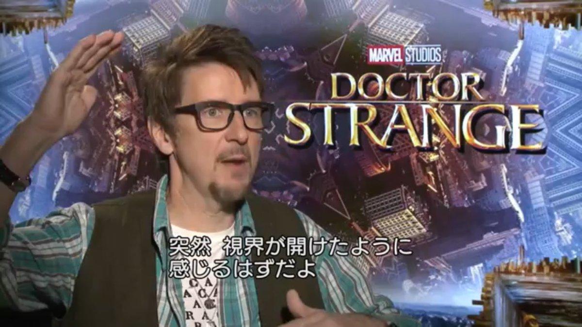 『ドクター・ストレンジ』はIMAX一択。