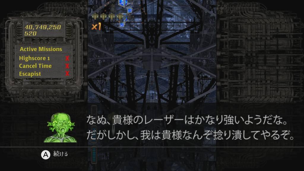 本日WiiUで配信されたニコラ=テスラと共に火星人を退治するシューティングです