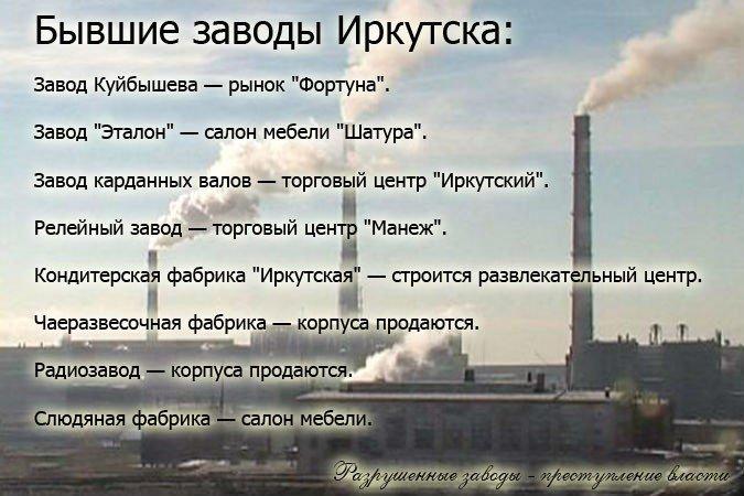 Как фитиль войны, так и кнопка мира находятся в Москве, в руках человека, который пленен допотопными представлениями о геополитике, - Порошенко - Цензор.НЕТ 6866