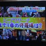 ひふみん!?将棋の加藤一二三さんが普通に街頭インタビューを受けてて笑う!