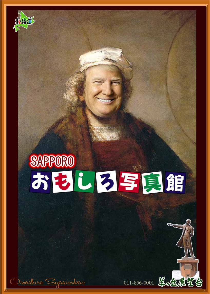 @IvankaTrump 【02】When President of the United States Donald J. Trump  becomes a model of masterpieces