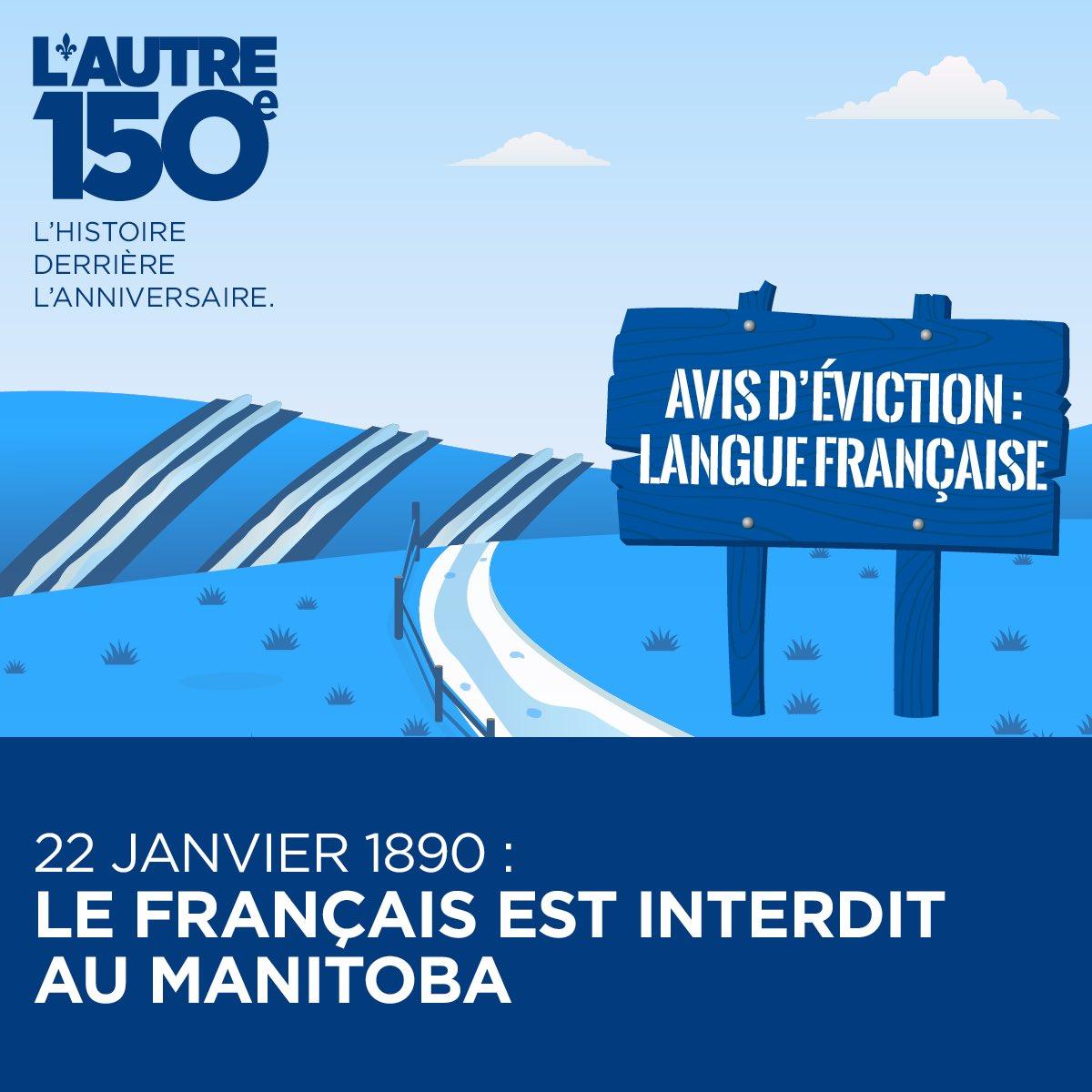 22 janvier 1890 : le français interdit au Manitoba  https://www. facebook.com/autre150e/post s/1258555357544906:0 &nbsp; …  #Canada150  #Autre150e #PolQc<br>http://pic.twitter.com/P3iKqLmKAt
