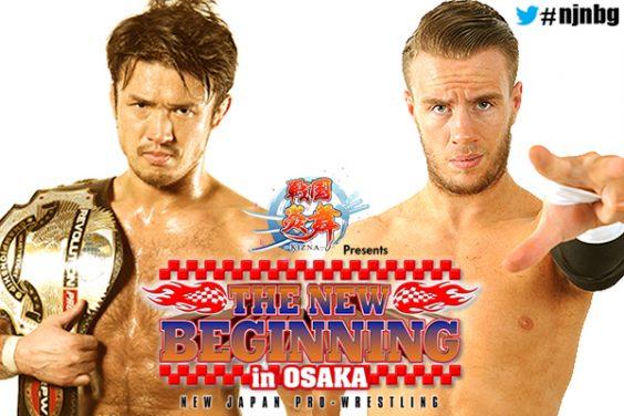 柴田勝頼がイギリスでブリティッシュヘビー級王座を防衛!  2月11日(土)大阪大会のウィル・オスプレ…