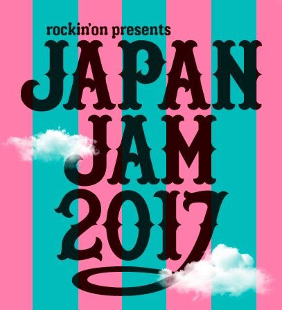 【JAPAN JAM 2017】 5/4(木•祝)5(金•祝)6(土)JAPAN JAM 2017@…