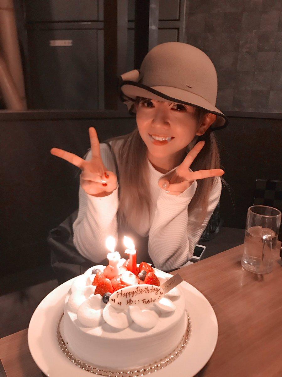 昨日打ち上げで、メンバー&スタッフの皆さんがケーキでお誕生日をお祝いしてくれました(*゚▽゚*)♡♡…