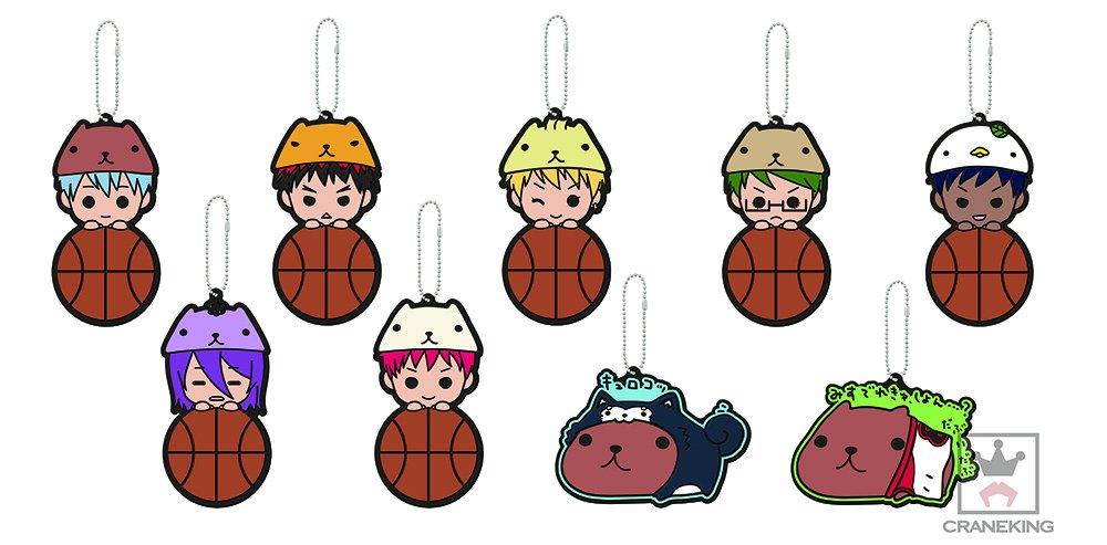 【バンプレスト】いよいよ「劇場版 黒子のバスケ LAST GAME ×カピバラさん」コボアイテムが2…