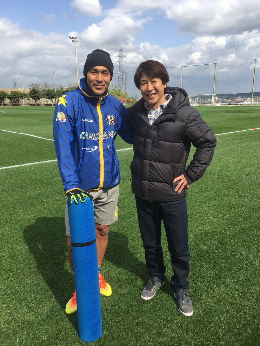 浦和レッズはこれから高原直泰率いる沖縄SVとトレーニングマッチ!スタメンは西川、イリッチ、那須、槙野…