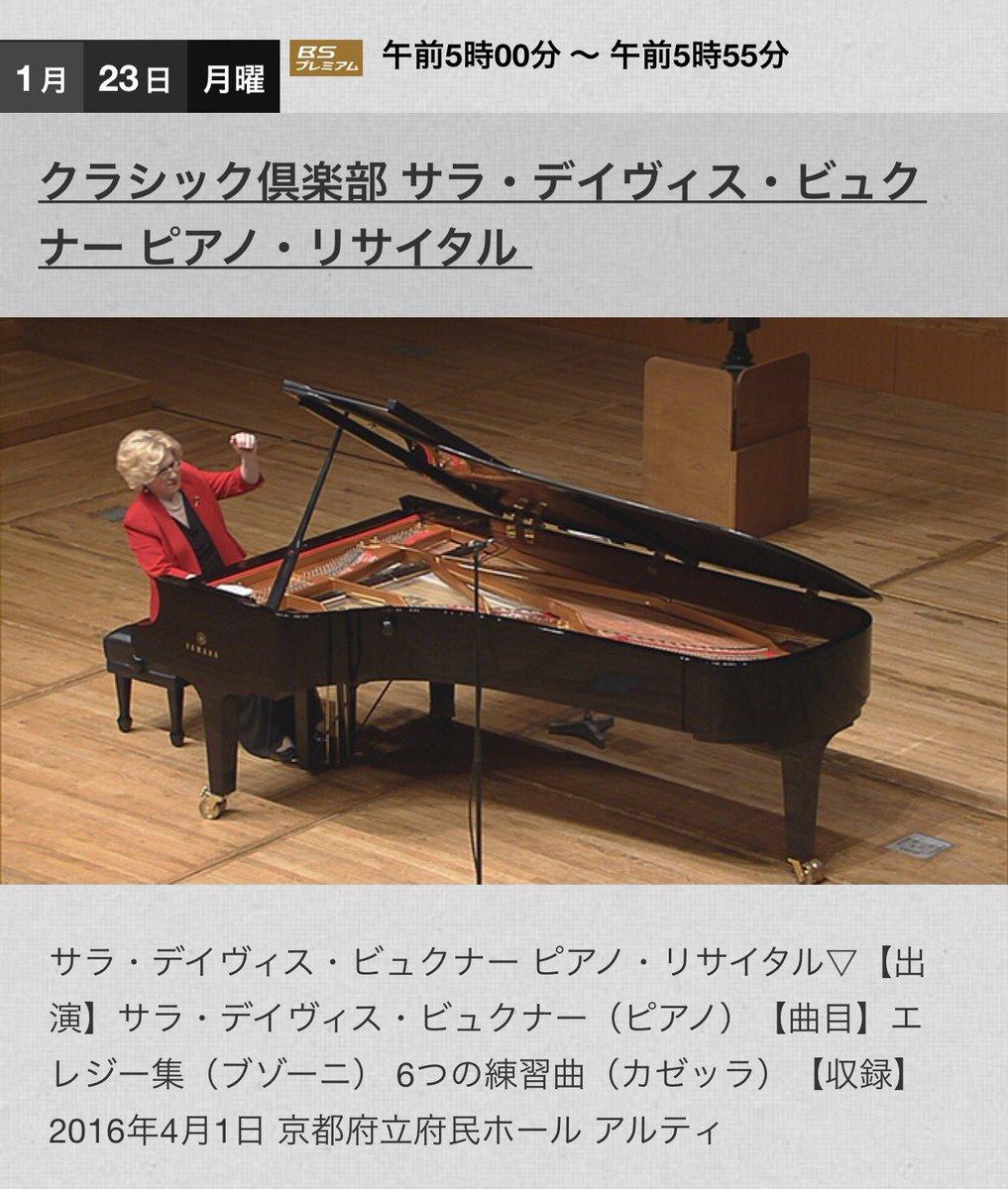 安嶋健太郎 pianist on Twitter:...
