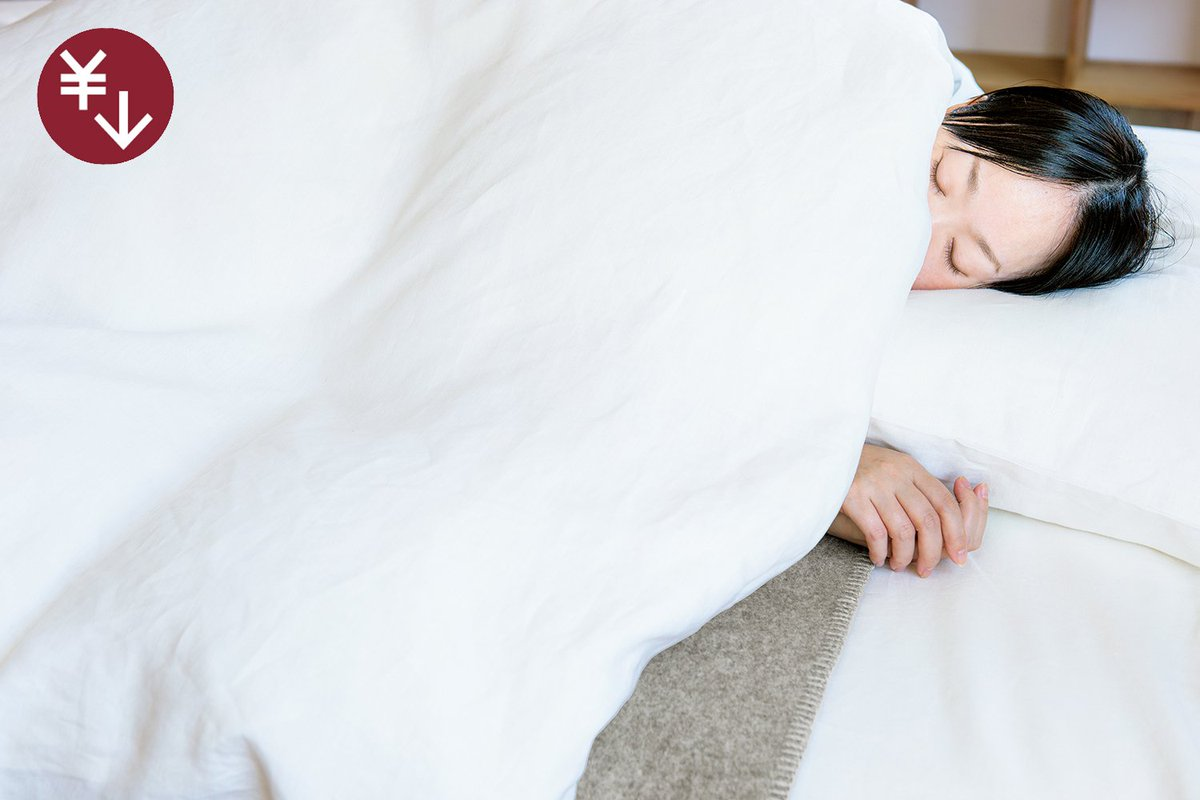 軽くてあたたかい羽毛ふとん、吸湿性と通気性がよいそば殻まくら。快適な眠りには、快適な寝具を。http://muji.lu/2ki6vAG  pic.twitter.com/9rAPGqw9FV