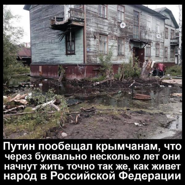 Украина больше всего страдает от новейших методов войны, применяемых РФ, - Стець - Цензор.НЕТ 2986