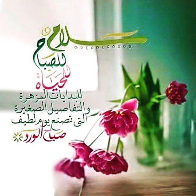 اللهم افتح لنا أبواب رحمتك ، وانثر علينا من خزائن عفوك وعلمك ، وارزقنا...