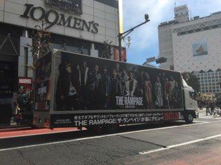 本日から1週間、渋谷駅の地下にてTHE RAMPAGEのパネルが展示されております🔥 そして渋谷エリ…