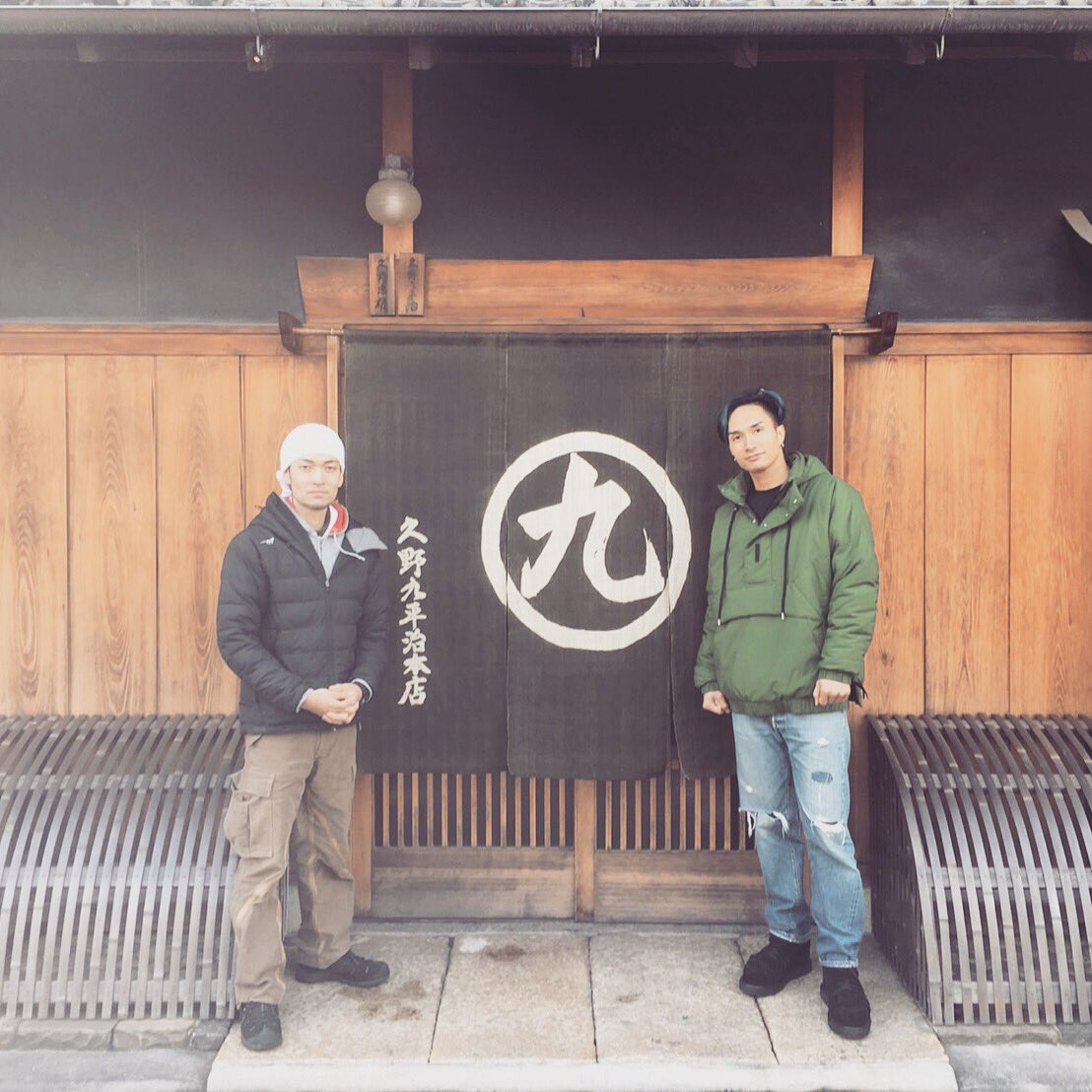 先日訪れた名古屋の萬乗醸造の小塚さんと😊✨醸し人九平次を造られている酒蔵さんです🍶✨異文化をミックス…