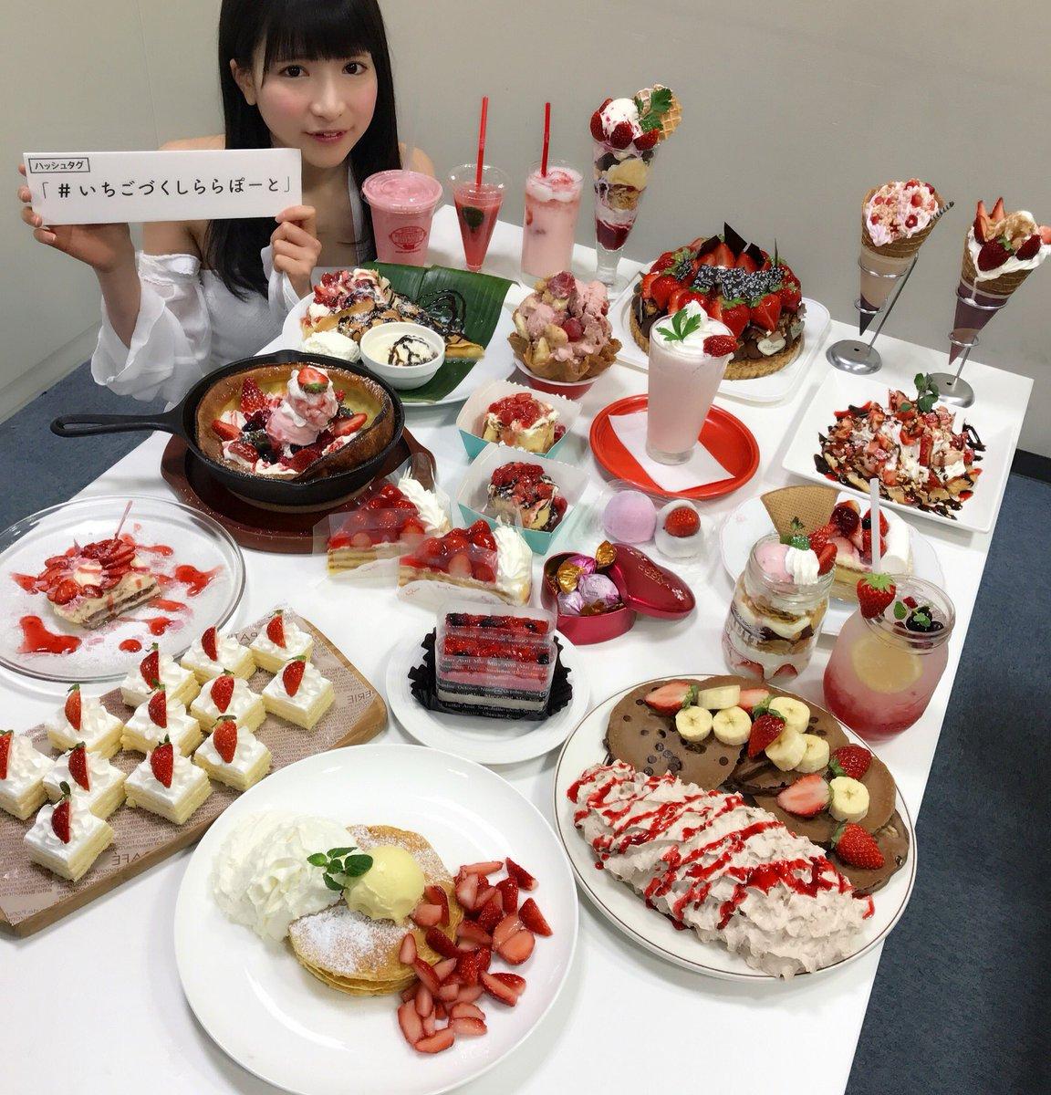 いちごイチゴ苺ICHIGO〜〜❤️❤️ 最高😚🍓💓💓💓💓💓💓💓 #いちごづくしららぽーと #ららぽー…