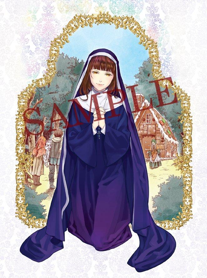 「新約Märchen」第2巻は2月17日発売です。2巻は 『宵闇の唄』 『火刑の魔女』 『黒き女将の宿』 が収録されています。 小冊子「航海日誌Ⅰ」も付いてます。 よろしくお願い致します!!!!!!!