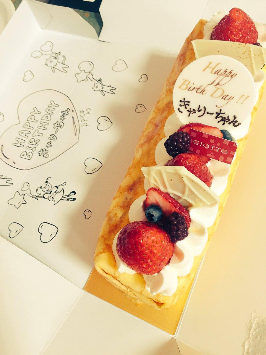 SPICAにトリートメント行ったら誕生日ケーキいただきました!愛されてる、、、(;_;)嬉しい!