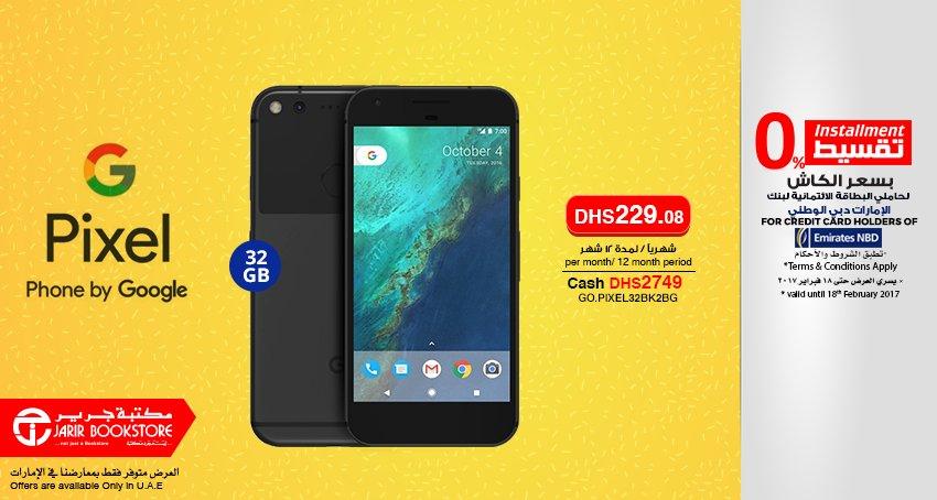 Google pixel c buy