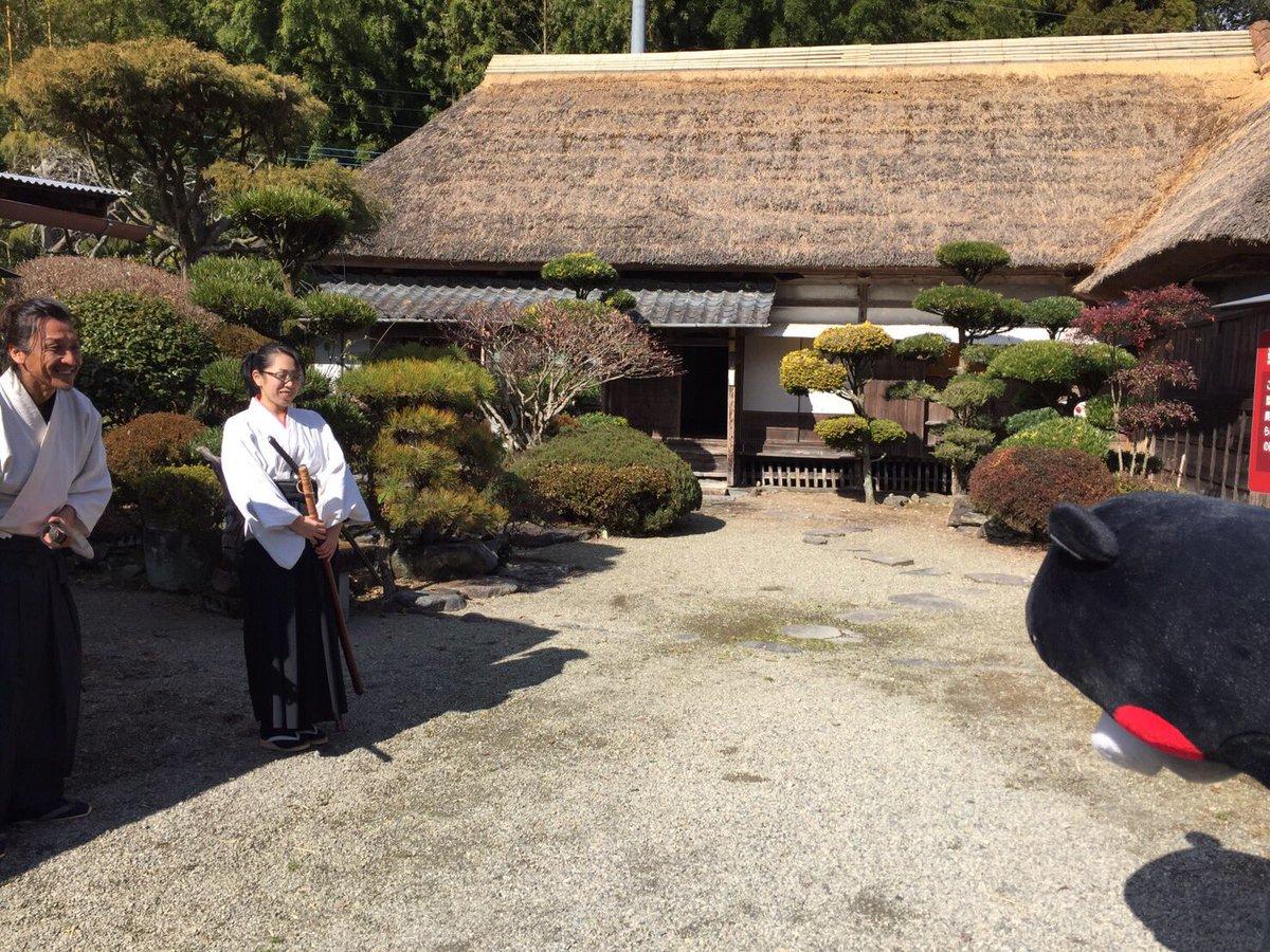 今日はお仕事で球磨郡錦町におじゃましたモン!こちらの「桑原家住宅」は国指定重要文化財らしかモン☆ばっ…