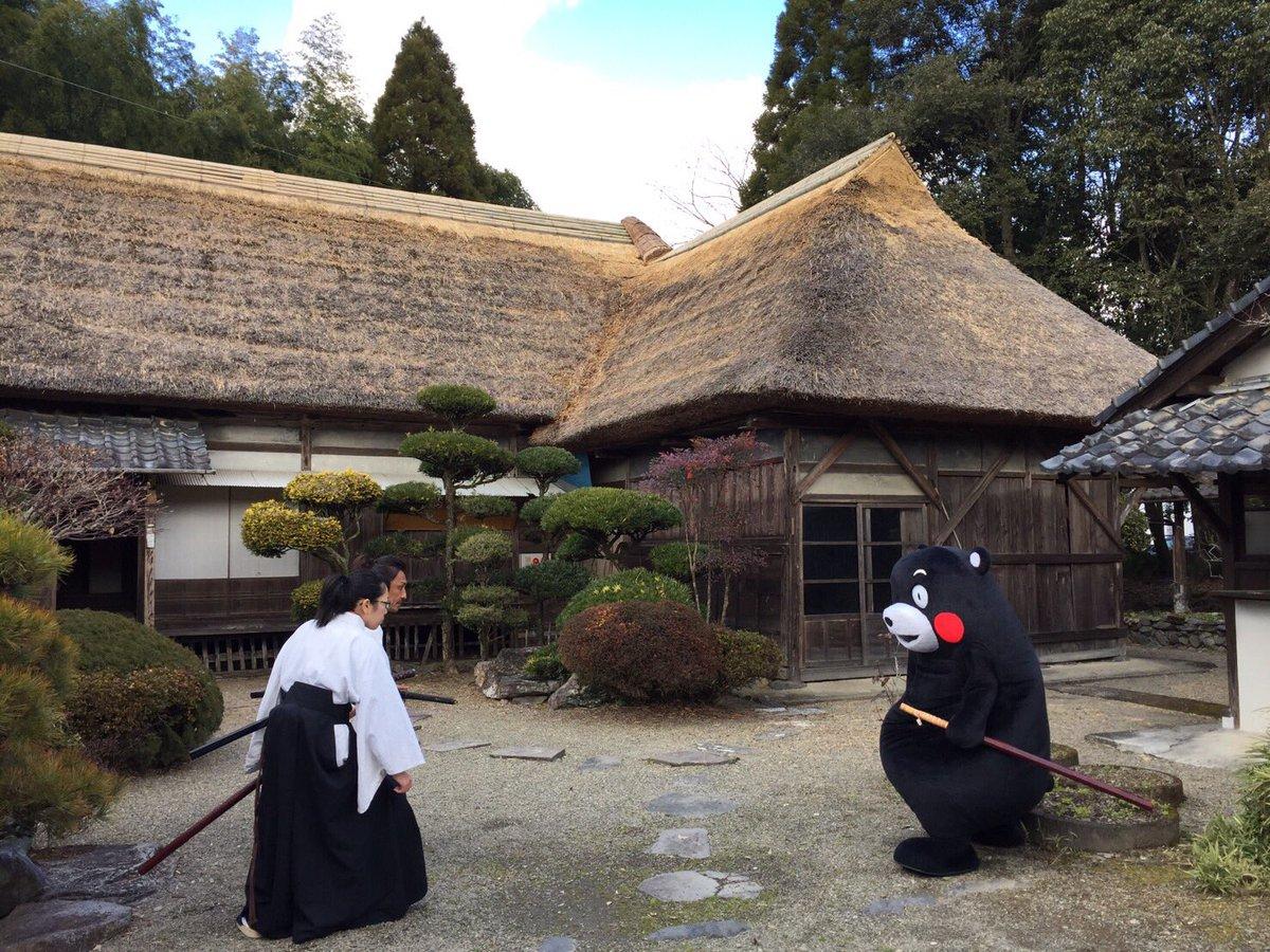錦町に伝わる伝統剣術、タイ捨流ば教えてもろたモン!ボクもなかなかの腕前だってほめてもろたモーン☆みな…