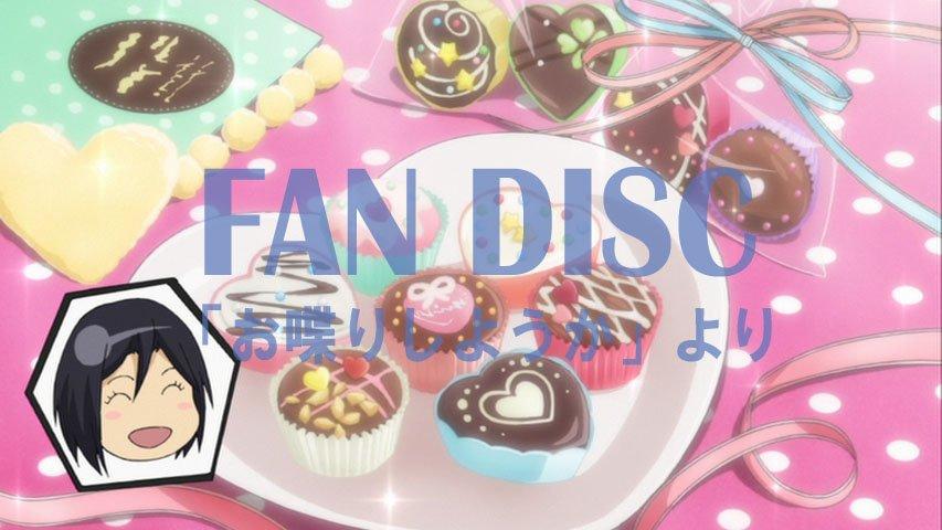 【FAN DISC・1/27発売】ミニドラマより:実渕「手作りチョコの練習か~。私も今年は挑戦しよう…