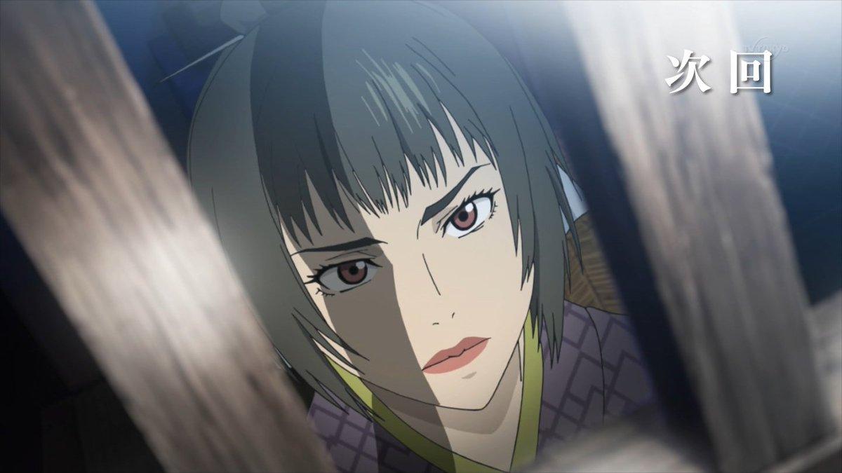 おまさのスケベ期待して良いんですかね… #鬼平 #onihei_anime https://t.co/lDhwZLKa2a