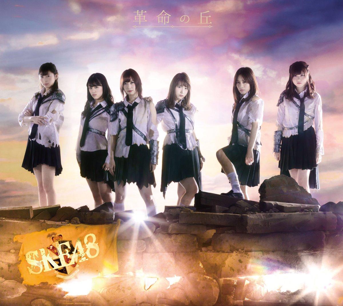 先ほど2/22発売の2ndアルバムに関するご案内をSKE48公式YouTubeにて公開致しました。 …