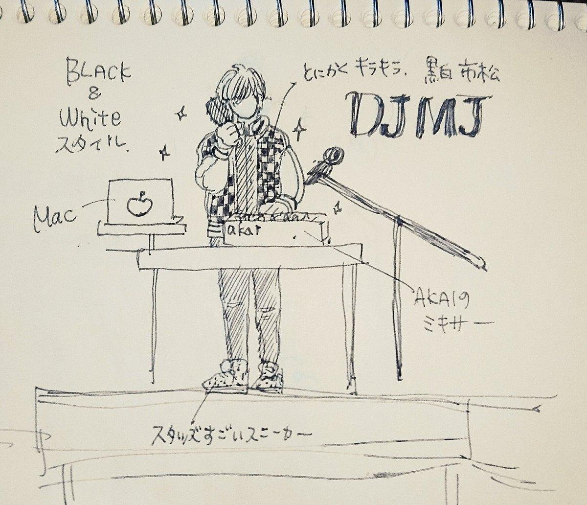 1/23 ジャニアイゲスト 松本潤くん(DJMJ)トラジャはNEWSニッポンで下手側に登場!トラジャ…