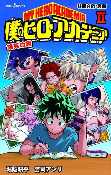 Discussion - Boku no Hero Academia Light Novel thread ...
