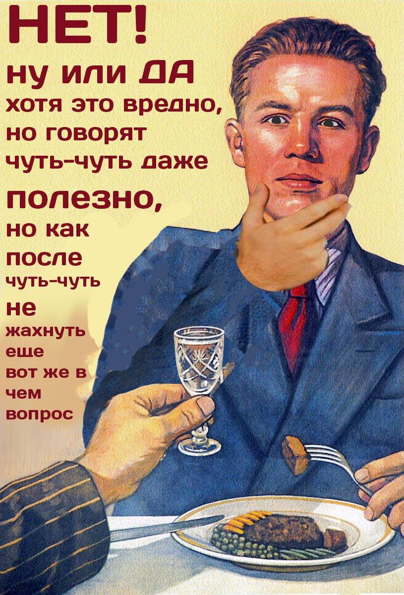 Мужским днем, картинки с надписью пьянство