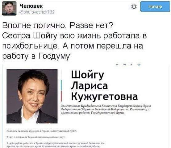 Россия будет усиливать войска возле украинской границы из-за ситуации на Донбассе, - министр обороны РФ Шойгу - Цензор.НЕТ 5738