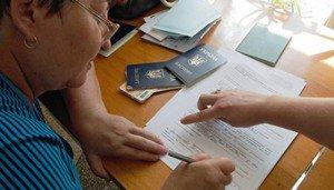 Образец анкеты для визы в грецию