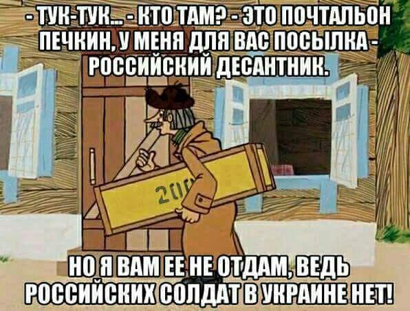 Минобороны заявляет о недопуске украинской инспекции в места дислокации артиллерийских систем в Ростовской области РФ - Цензор.НЕТ 6564