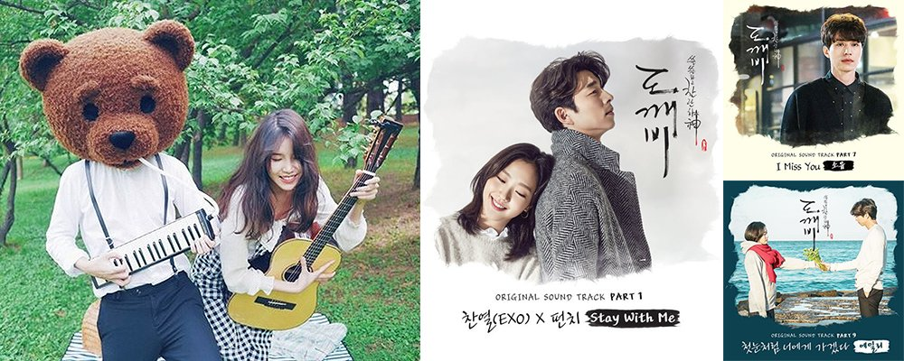 "Indie Band Rocoberry Talks About Composing Tracks For ""#Goblin"" OST ht..."
