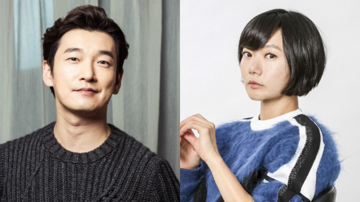 Cho Seung Woo And Bae Doona To Make Highly Anticipated Return To Small...