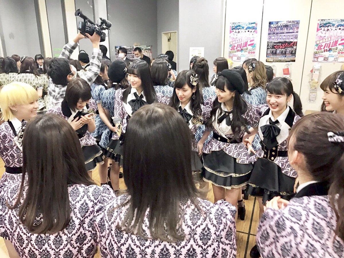 今日はチームM公演初日です(^ ^)✩︎ 幕が開いた瞬間どーなるんだろ!! ほんとに今からわくわくで…