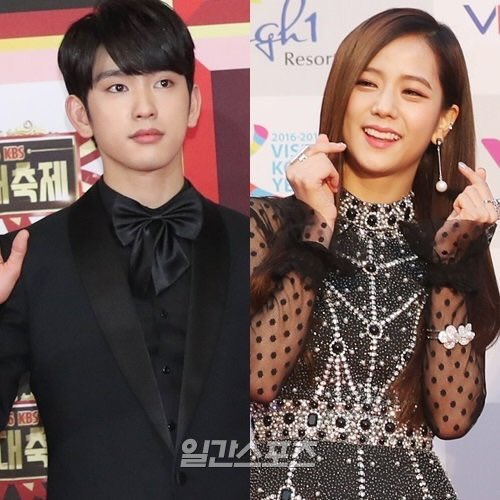 [INFO] #GOT7 #Jinyoung and #BLACKPINK #JiSoo casted as the new emcees for SBS Inkigayo  http:// m.entertain.naver.com/read?oid=241&amp;a id=0002634451&amp;lfrom=twitter &nbsp; … <br>http://pic.twitter.com/nlgK13qRAT
